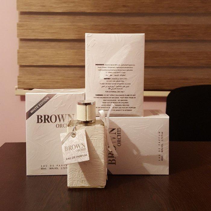 Sumqayıt şəhərində Brown OrchidDubay istehsalı 80ml qadın ətri. Çatdırılma