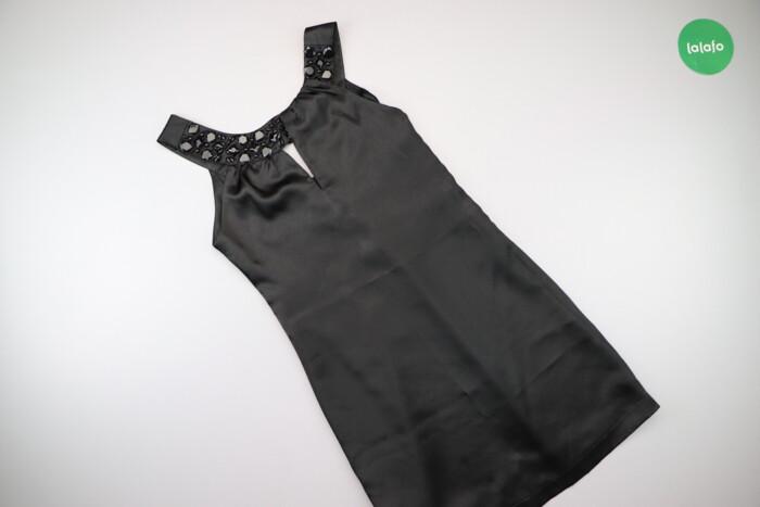 Платье Коктейльное Incity M: Платье Коктейльное Incity M