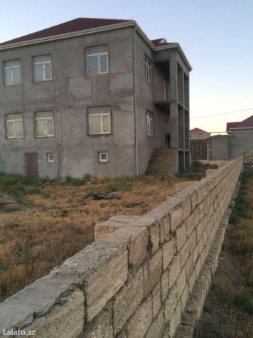 . Photo 7