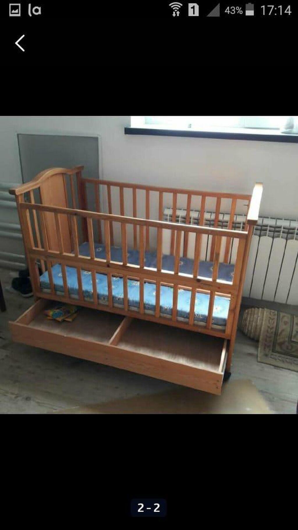 Кровать детская. Б/у с люлькой