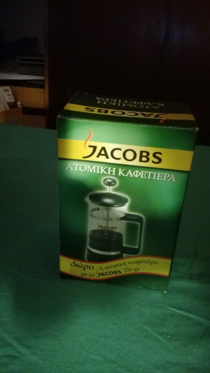 Jacobs Coffee Machine for personal use σε Αχαρνές