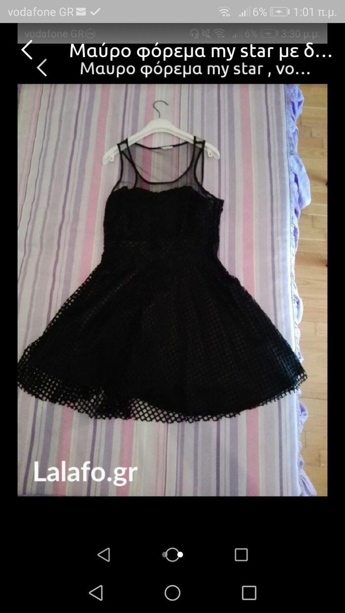 Μαύρο φόρεμα και τιρκουάζ γόβες . νούμερο λαρτζ και 39. Photo 0