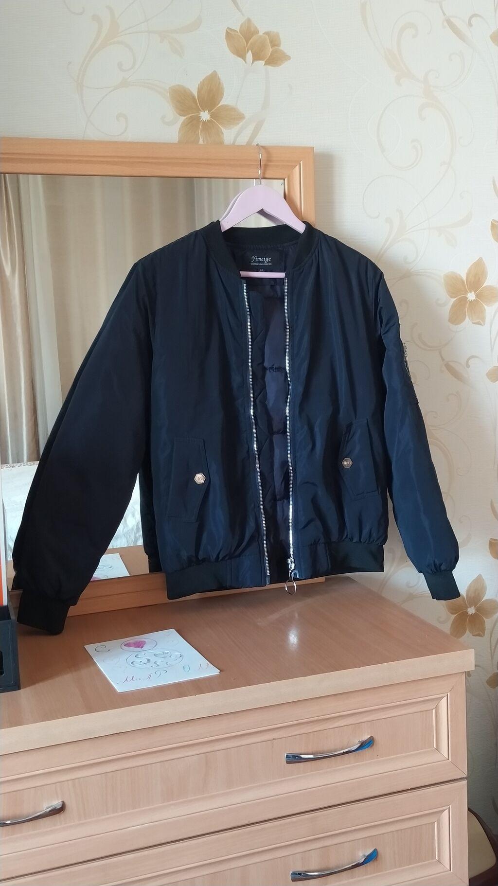 Куртка бомбер yimeige размер xxl 175/96A б/у: Куртка бомбер yimeige размер xxl 175/96A б/у