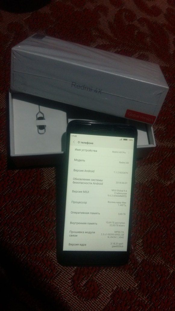 Xiaomi. Photo 4