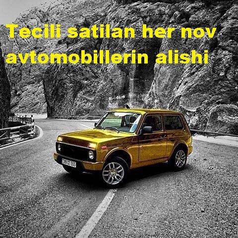 Bakı şəhərində Tecili satilan her nov avtomobillerin alishi!!!