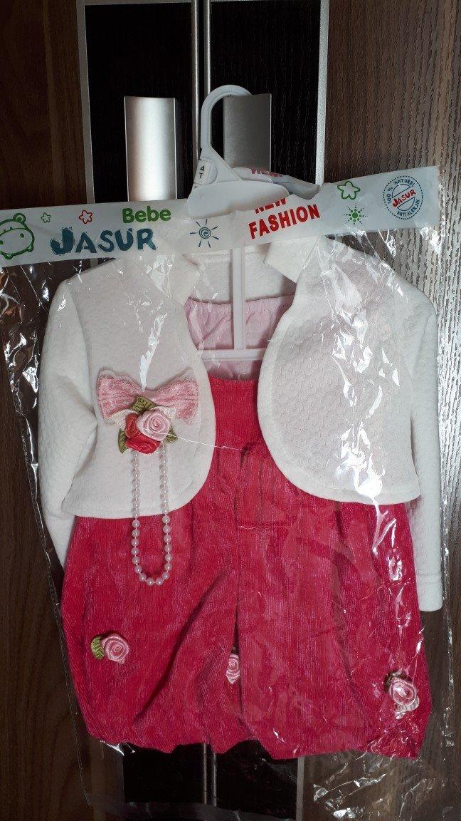 Нарядное платье на девочку с балеро ca1f10e6c8c45