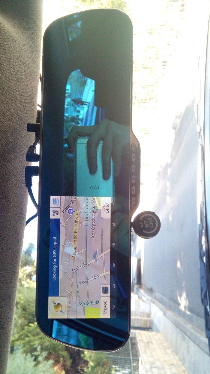 καθρέφτης με σύστημα android κάμερα μπρος και καμερα πισω..καταγραφή μ σε Περιφερειακή ενότητα Θεσσαλονίκης