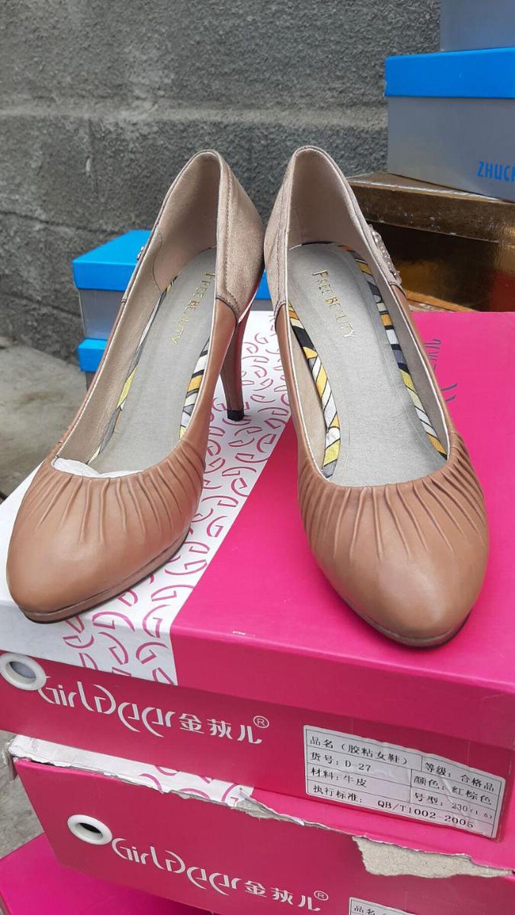 Классические туфли которые подойдут как на каждый день, так и на выход