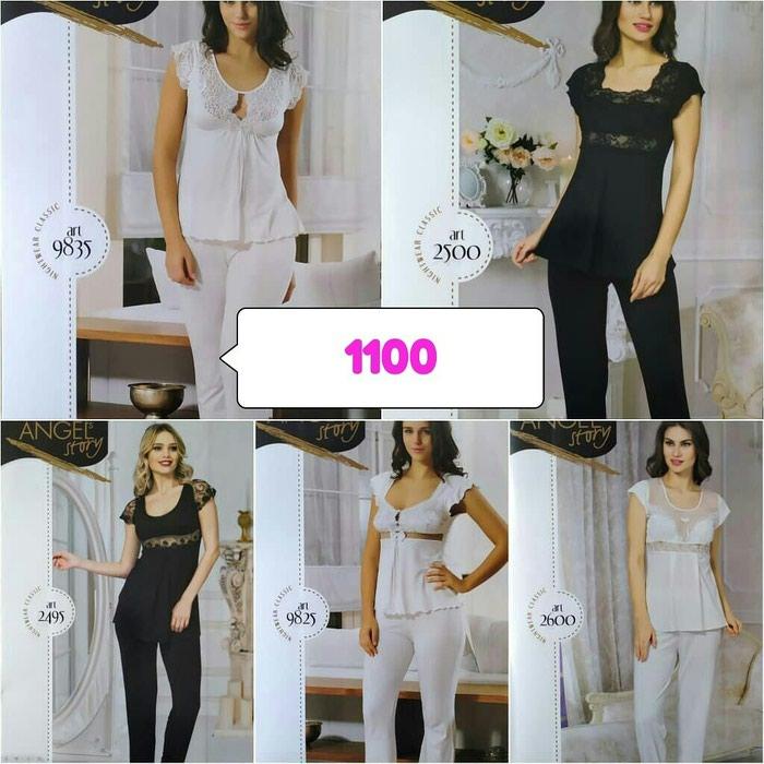 1172bc8bf937 Одежда для дома, пижамы, ночнушки, комплекты для дома (на заказ) за ...