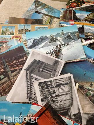 Card postals από την Ευρώπη και την Ελλάδα