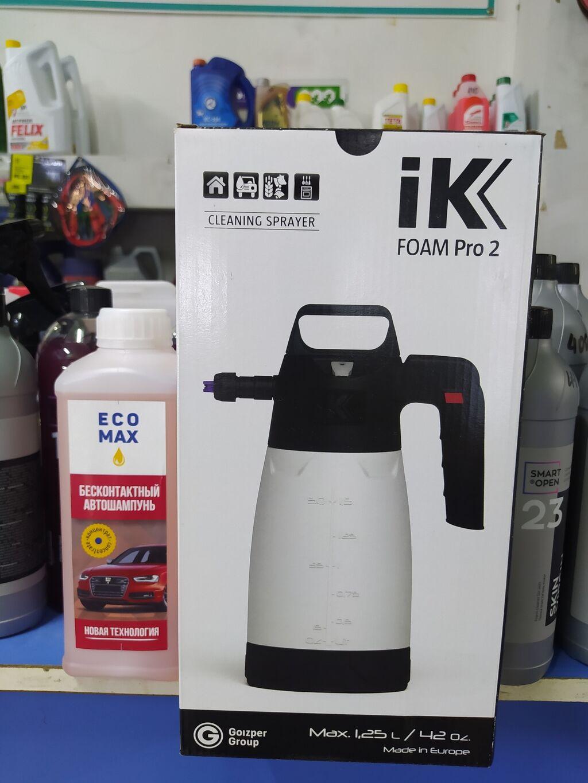 У нас появился накачной пенник IK foam pro 2 л. Цена 3600 сом+   Объявление создано 31 Май 2021 03:08:05: У нас появился накачной пенник IK foam pro 2 л. Цена 3600 сом+