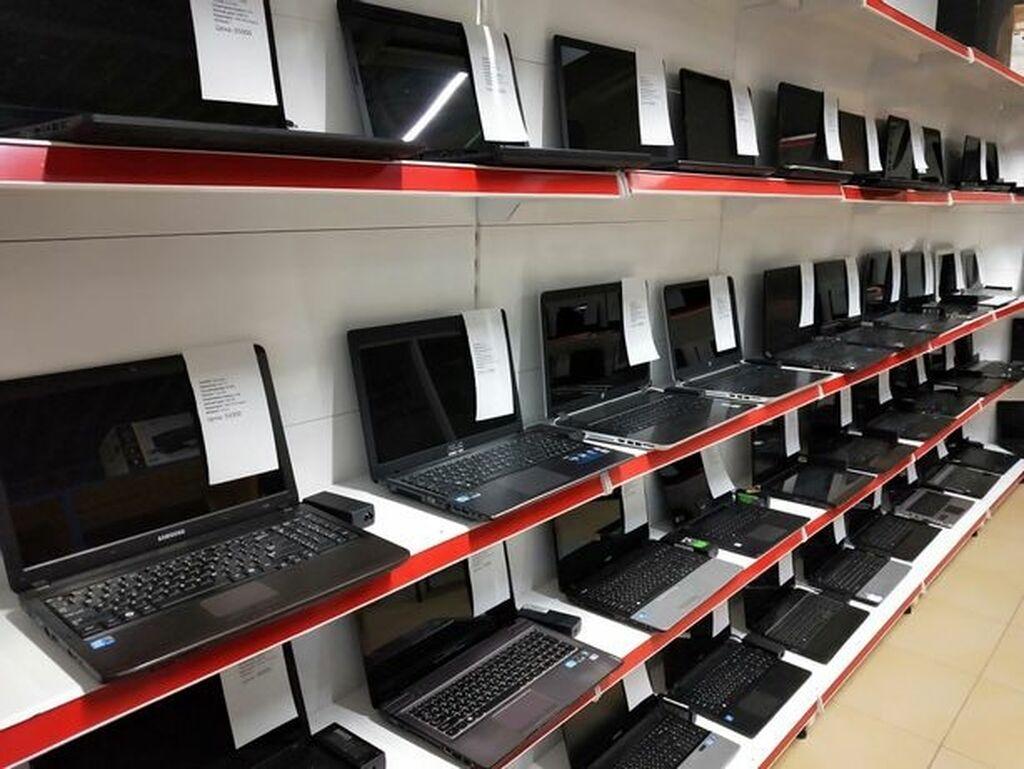 Магазин Ноутбуков В Москве