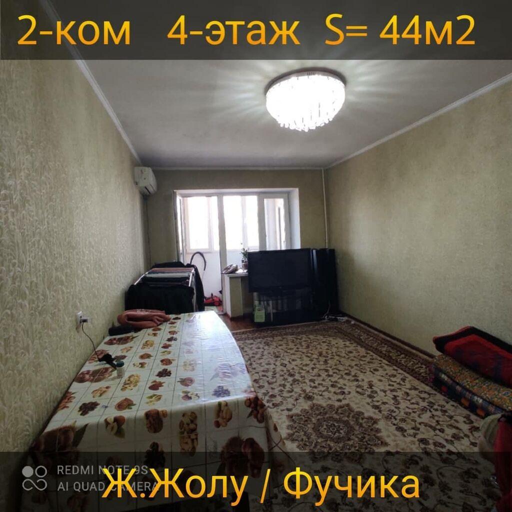 Продается квартира: Индивидуалка, 2 комнаты, 44 кв. м: Продается квартира: Индивидуалка, 2 комнаты, 44 кв. м