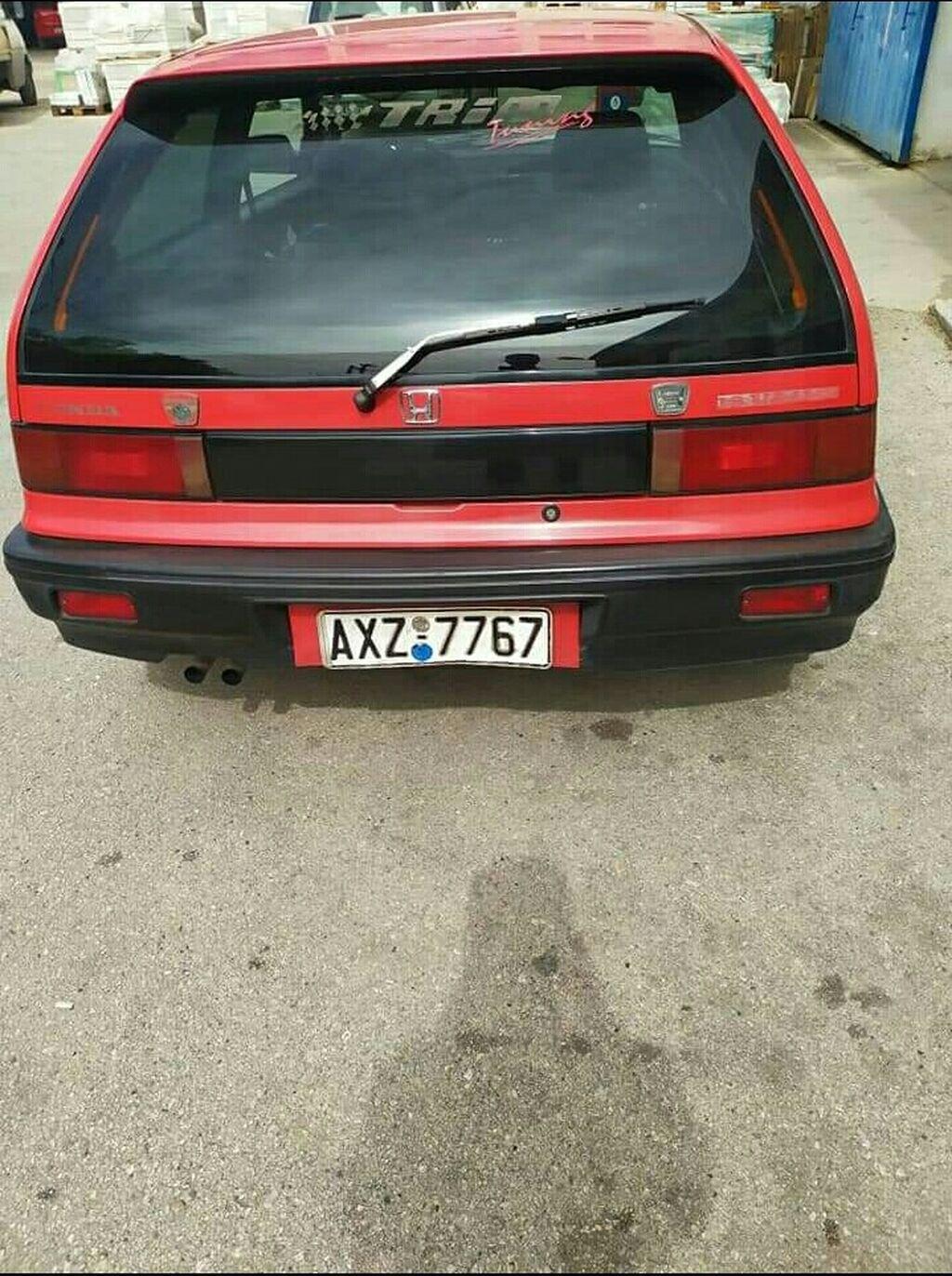 Honda - Αίγιο: Honda Civic 1.2 l. 1989 | 300000 km