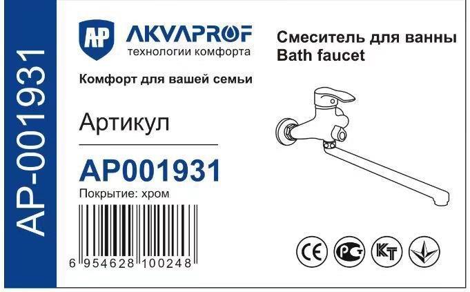Akvaprof инженерная сантехника только оптом ))))) ватцап + . Photo 6
