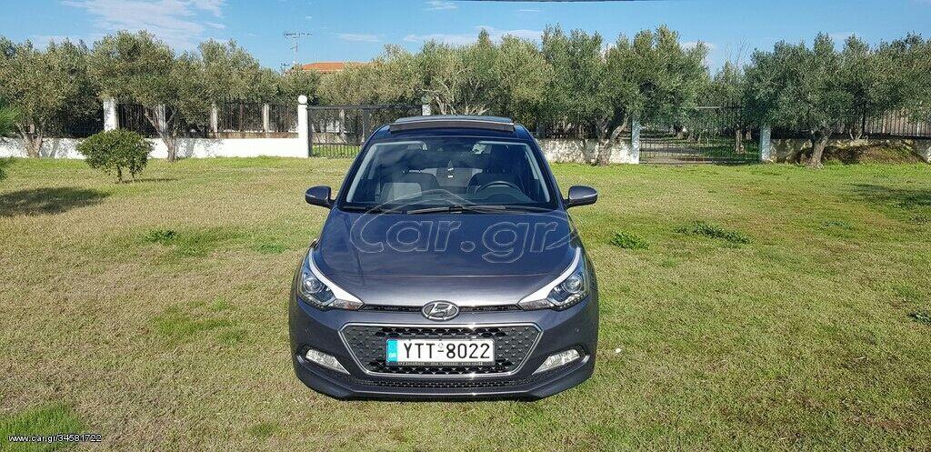 Hyundai - Νέα Μουδανιά: Hyundai i20 1.1 l. 2015 | 129000 km