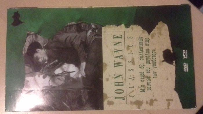 6 DVD JOHN WAYNE συλλεκτικά κλασσικά γουέστερν σε Αθήνα