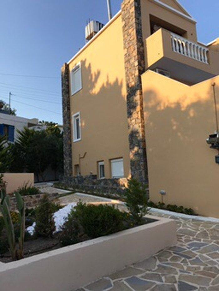 Πωλείται Σπίτια : 210 sq. m, 5 υπνοδωμάτια