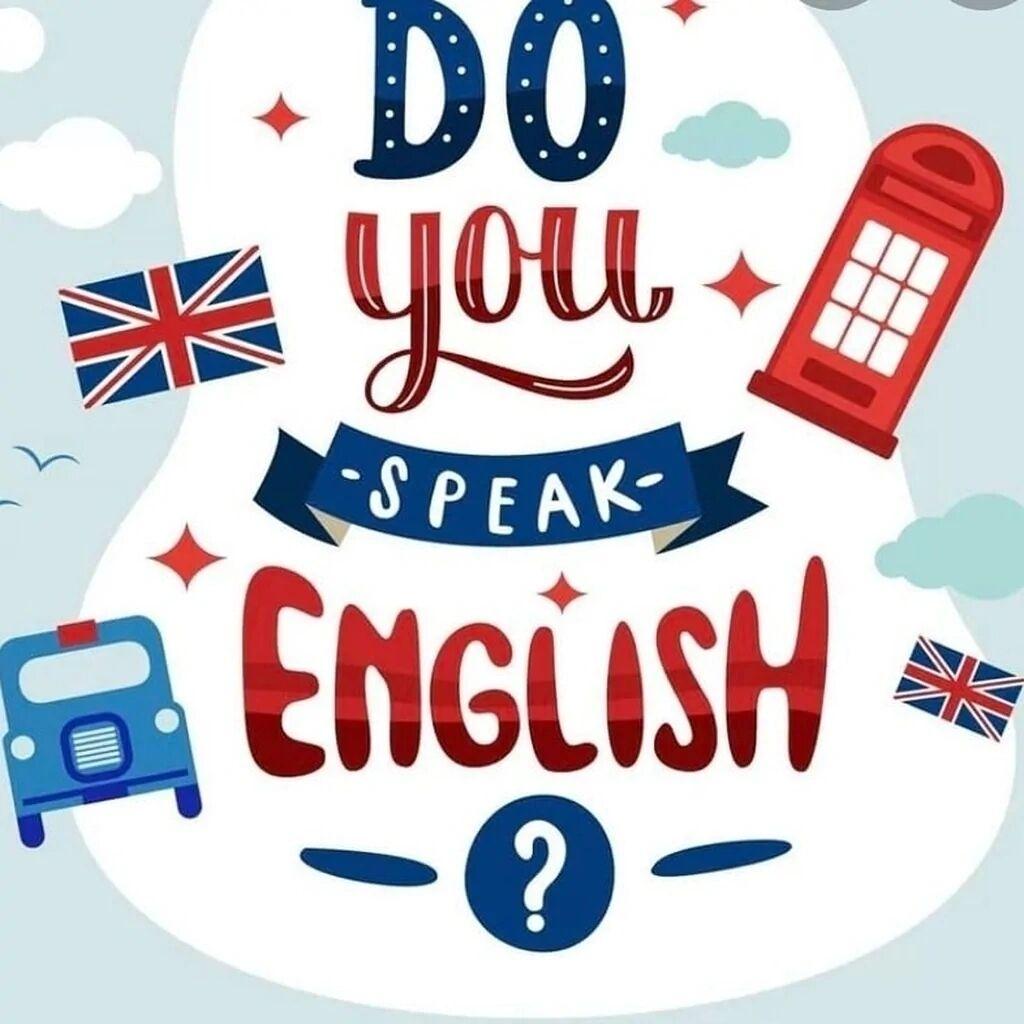 Языковые курсы | Английский | Для взрослых: Языковые курсы | Английский | Для взрослых