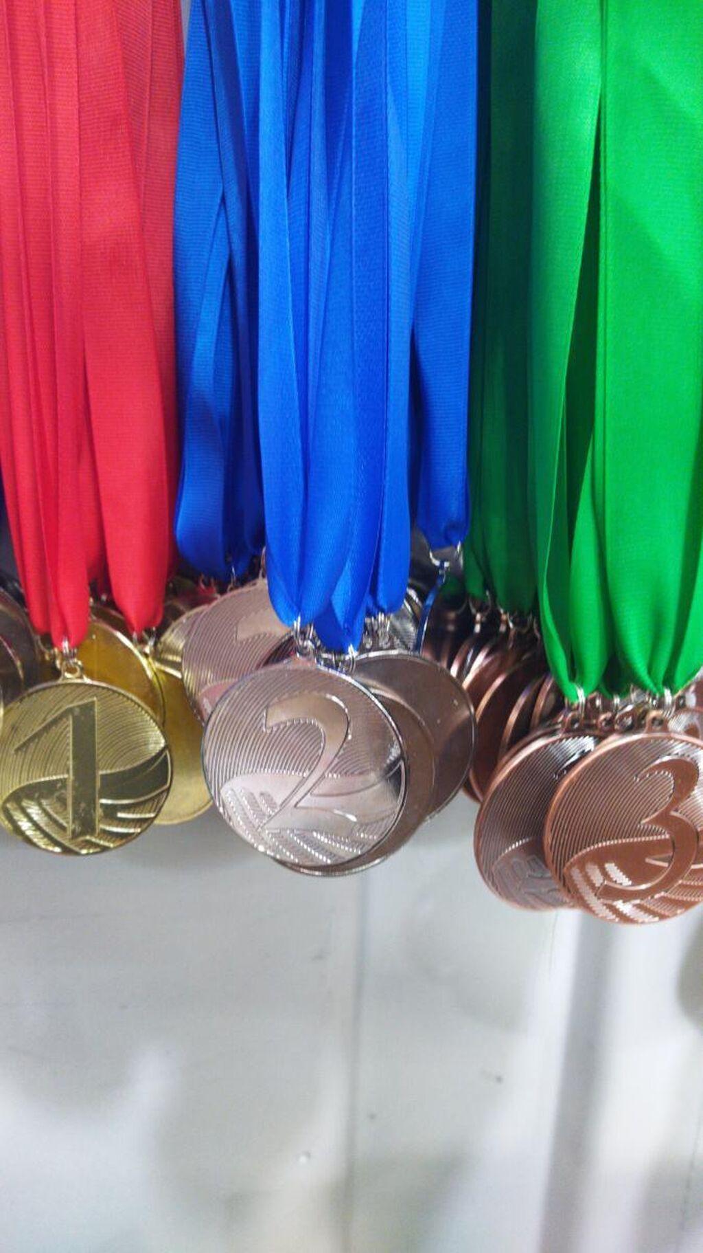 Медали спортивные и кубки: Медали спортивные и кубки