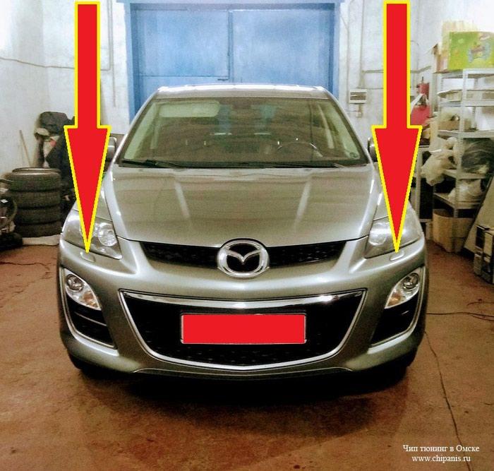 Крышка омывателя фар от Mazda CX-7.  В наличии только левая сторона