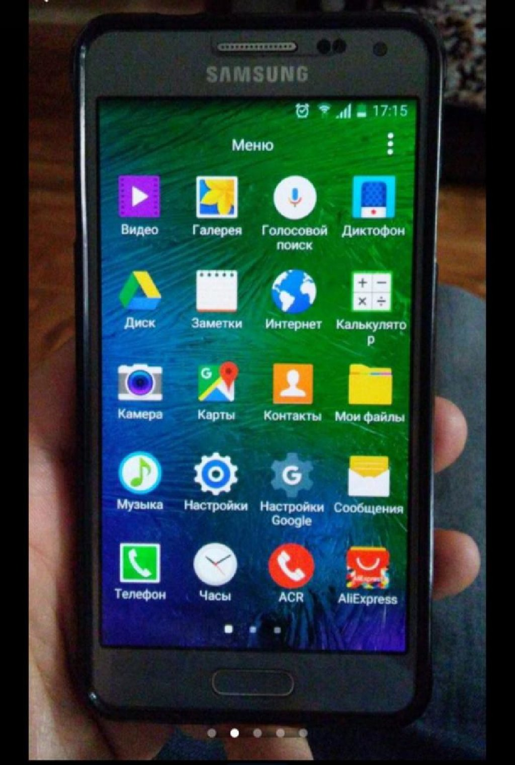 Samsung Galaxy Alpha 32 GB boz: Samsung Galaxy Alpha 32 GB boz
