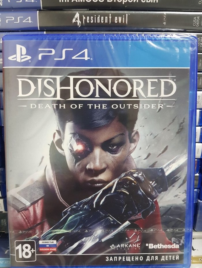 Dishonored для ps4! Новый,запечатанный! в Бишкек