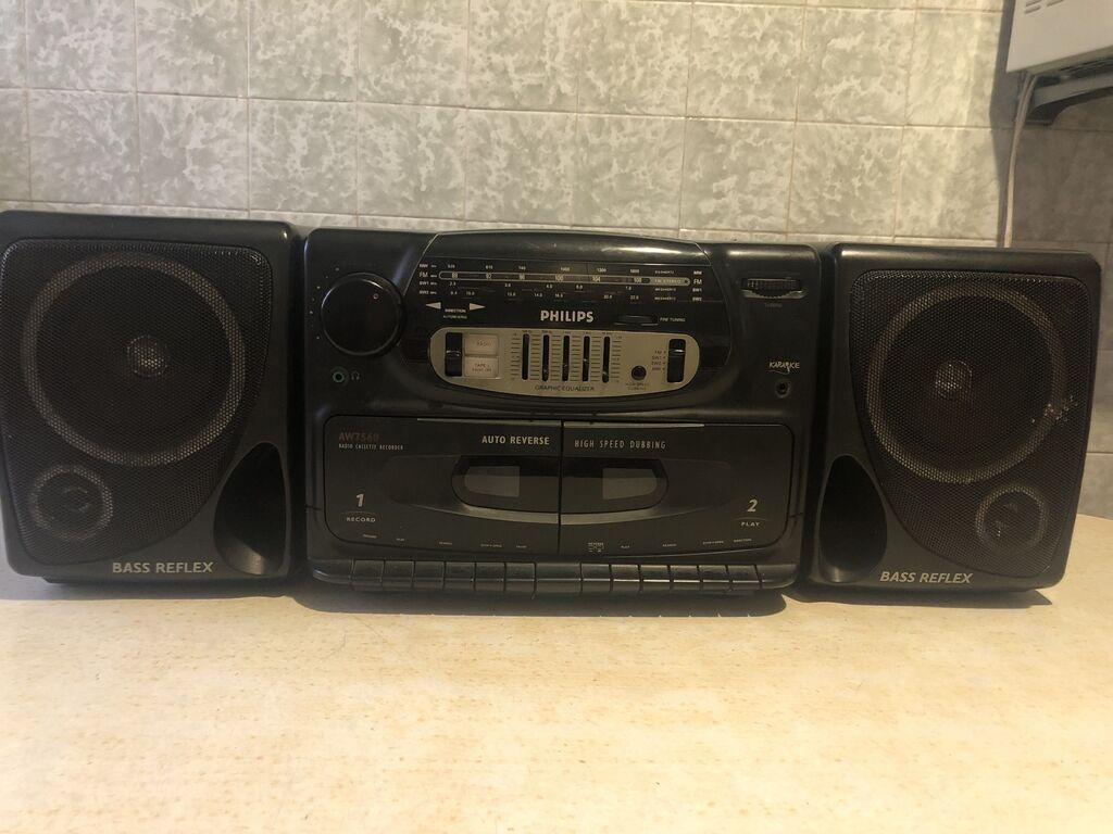 Продаю кассетный магнитофон с радио Philips: Продаю кассетный магнитофон с радио Philips