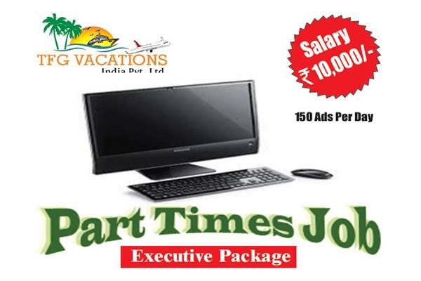 Internet Based Tourism Promotion Work Part Time Full Time in Kathmandu