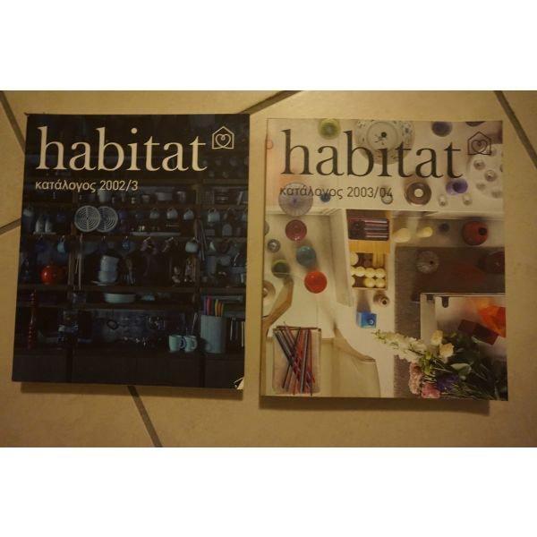 2 habitat καταλογοι . Photo 0