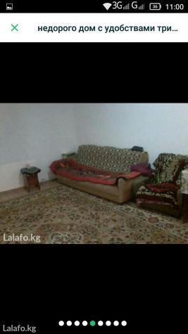 Продажа Дома : 62 кв. м., 3 комнаты. Photo 1