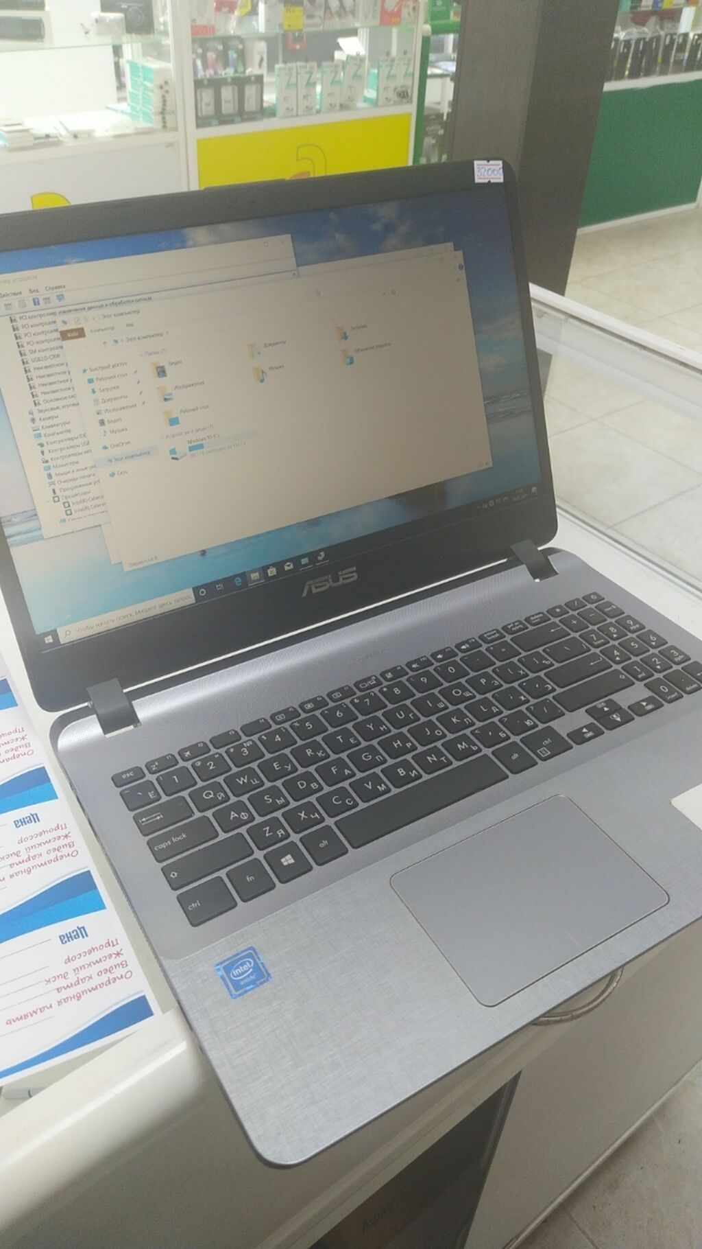 Ноутбуки в кредит и рассрочку ремонт, скупка: Ноутбуки в кредит и рассрочку ремонт, скупка