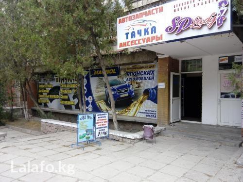 Сдаю помещение в центре города (Правда-Боконбаева) 170 кв. м. , 1 в Бишкек