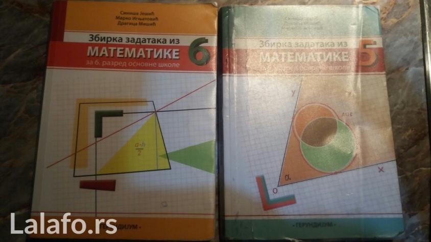Zbirka iz matematik in Belgrade