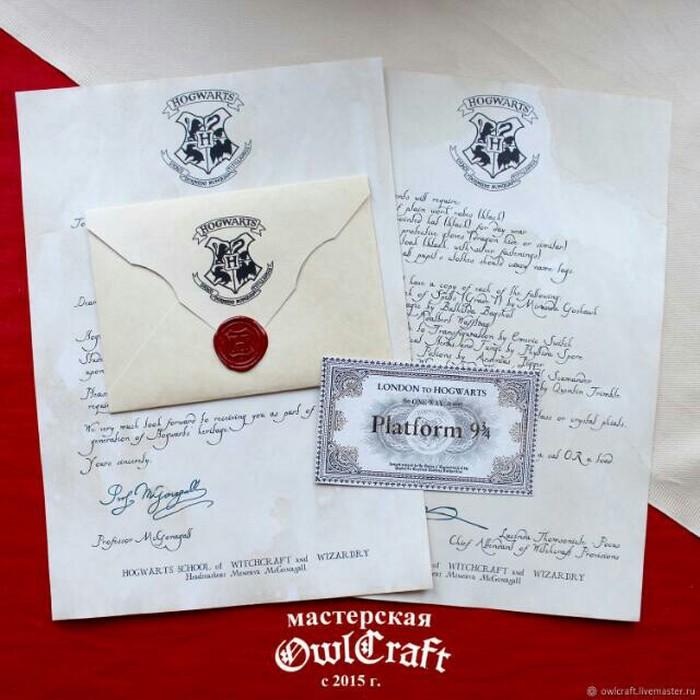 шрифт письма из хогвартса