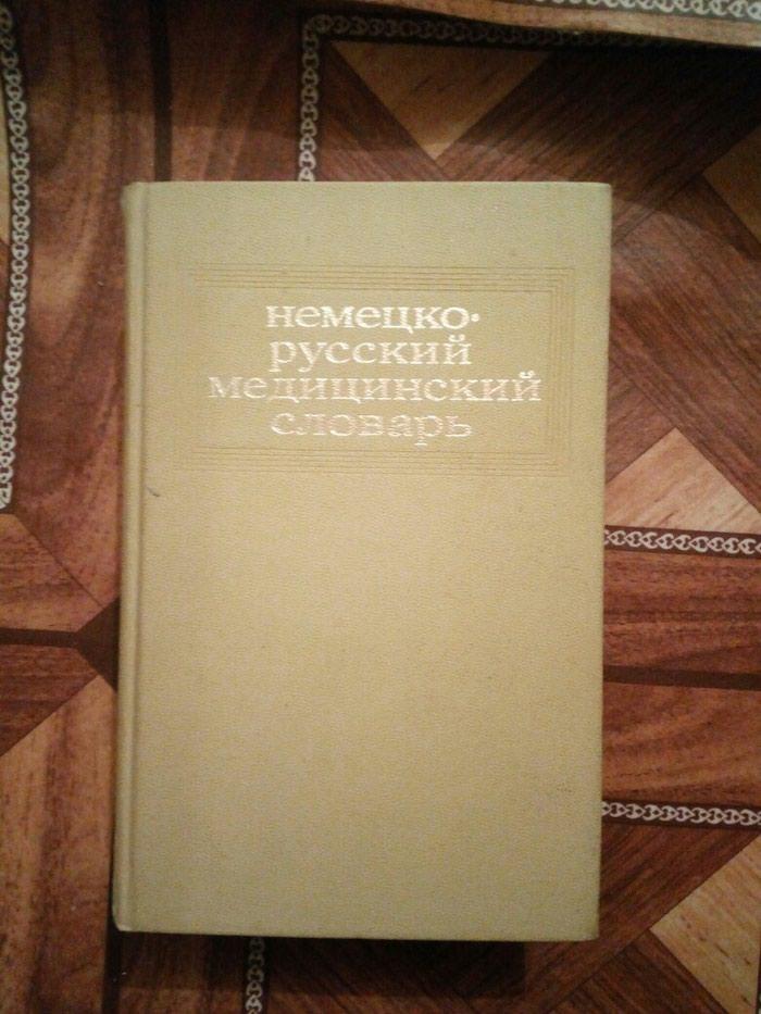 Kitab.1977 il. Photo 0