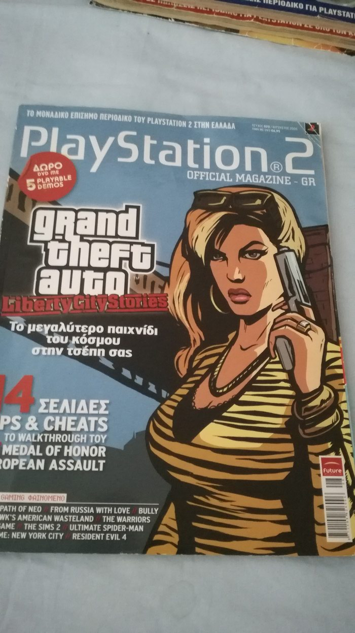 10 issues from the Official PlayStation magazine. Those are 2, 4, 9,. Photo 7