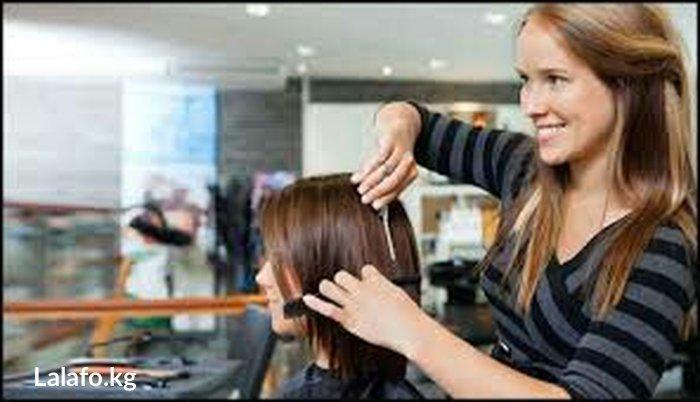 Приглашаем на курсы!! парикмахер в Бишкек