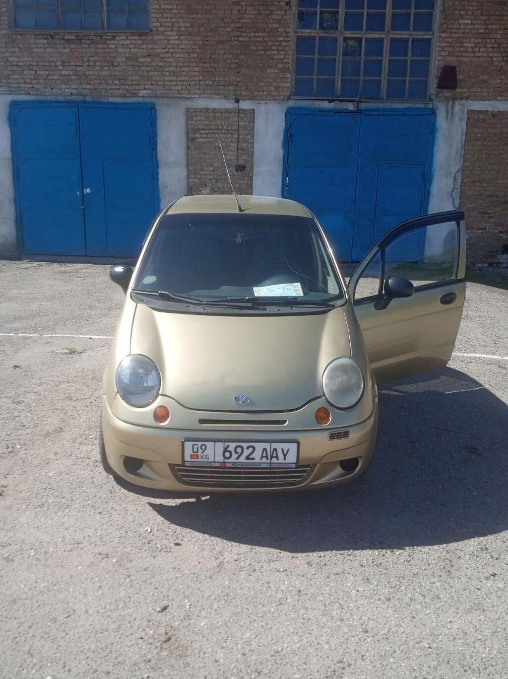 Daewoo Matiz 0.8 л. 2007 | 0 км