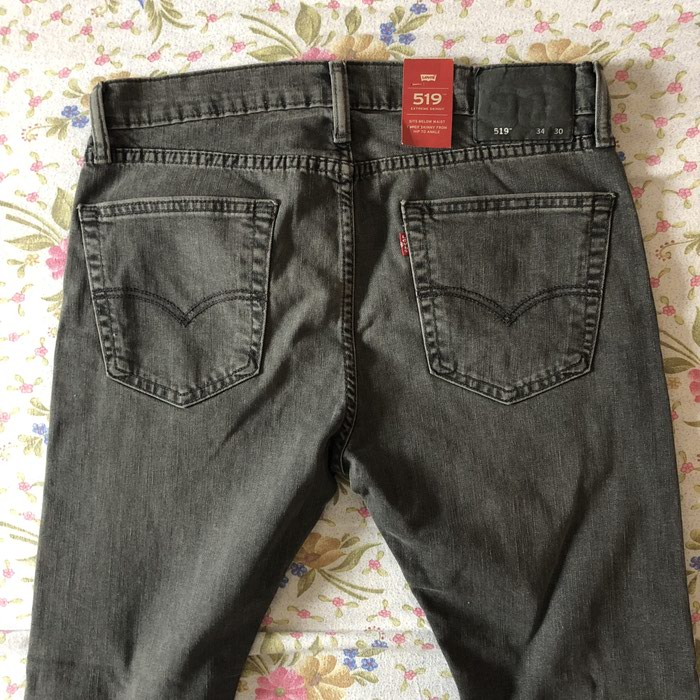 Levis farmerice. Photo 1