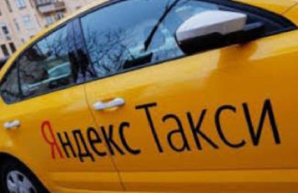 Регистрация в Яндекс Такси!!!