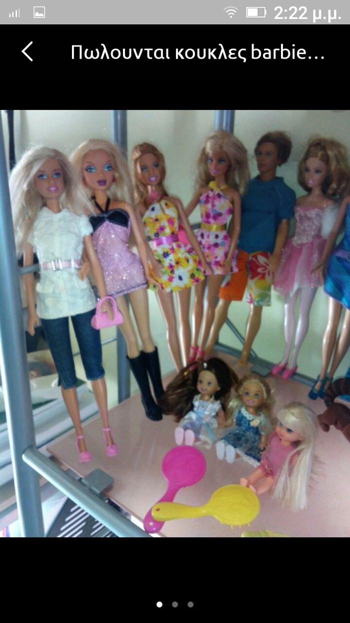 3-5ευρω barbie κούκλες για οποιαδήποτε απορία επικοινωνήστε με μήνυμα σε Λάρισα