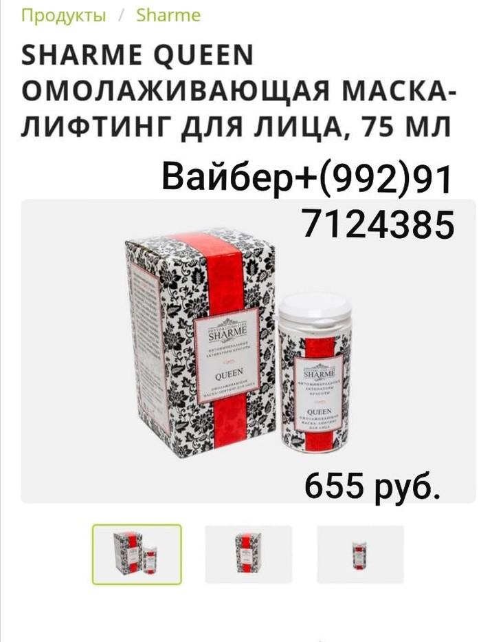 Салфетки без применения химии. Photo 3