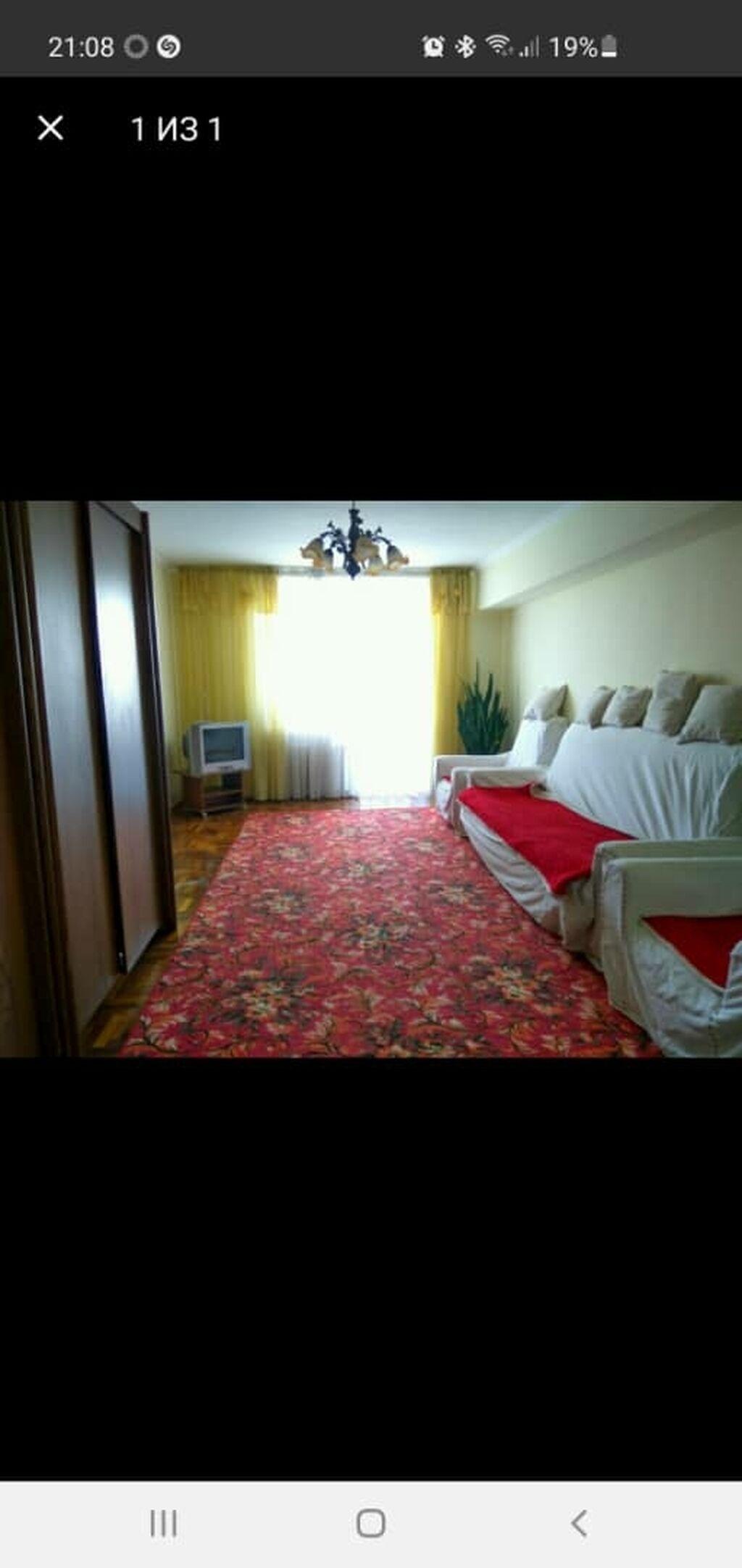 Сдается квартира: 3 комнаты, 60 кв. м, Бишкек: Сдается квартира: 3 комнаты, 60 кв. м, Бишкек