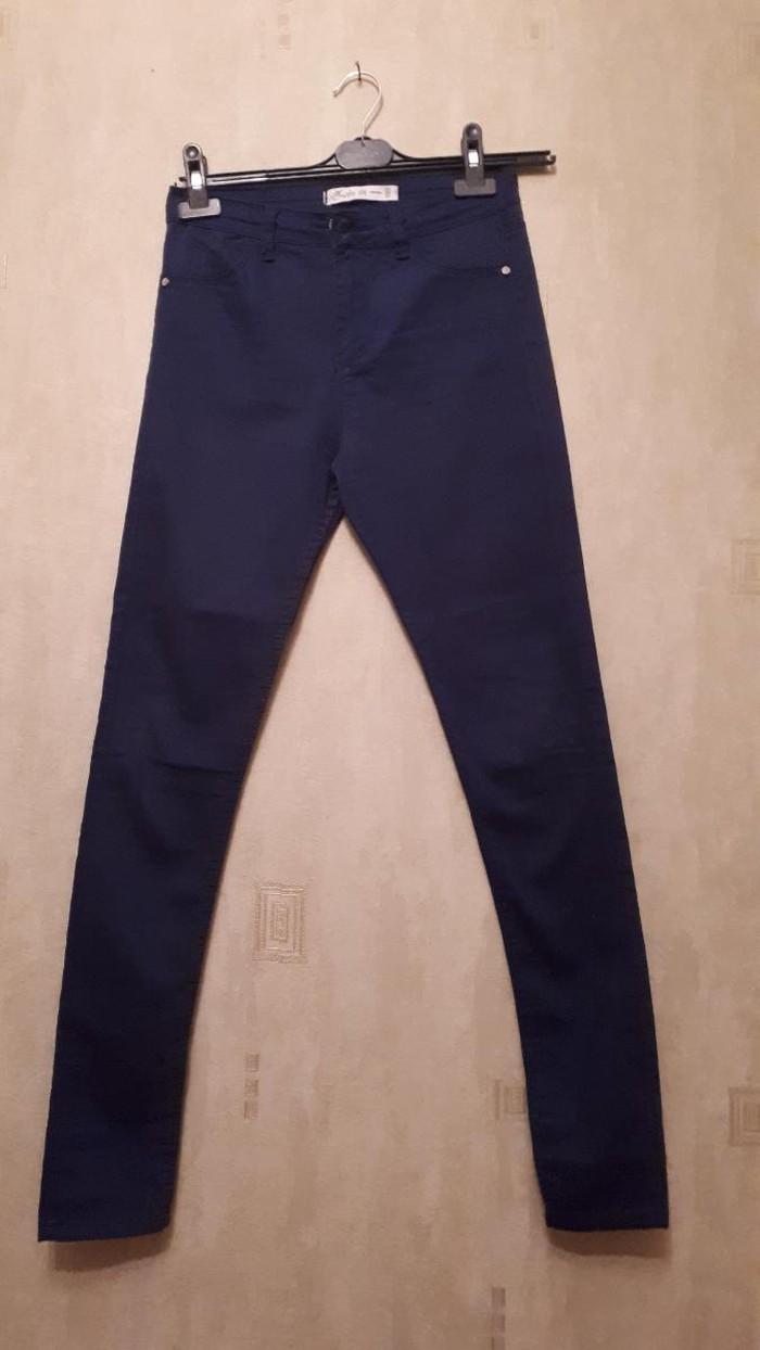 Uzunbel walvar. Photo 1