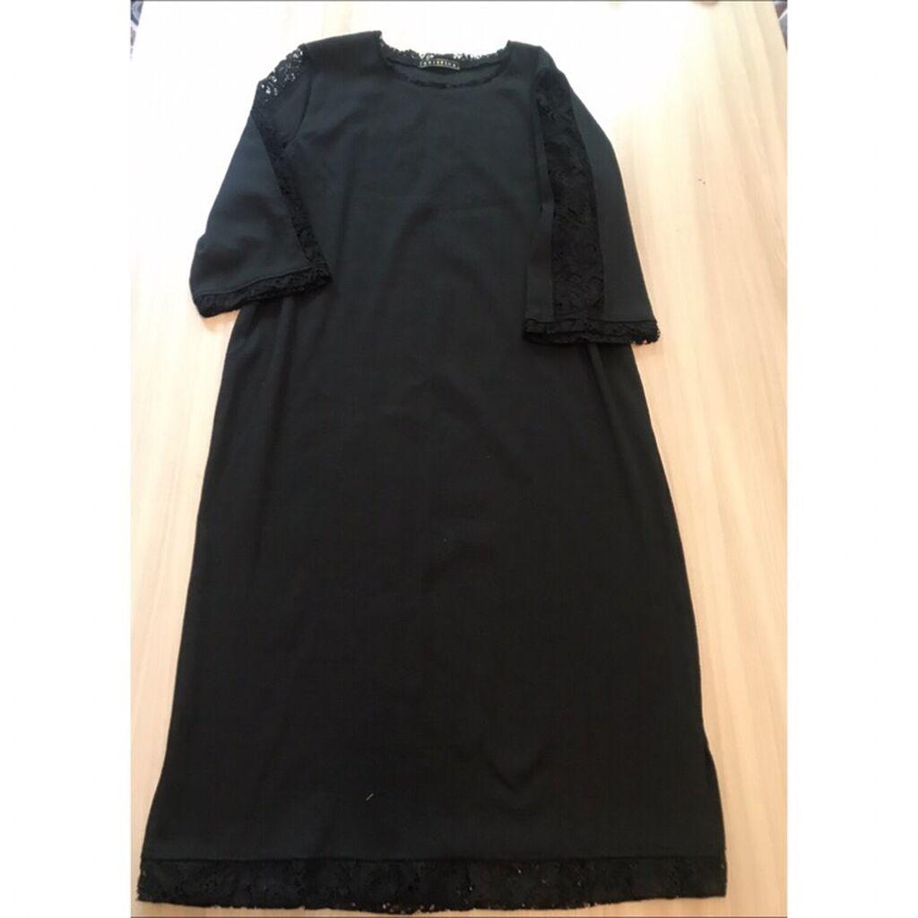 Новое платье, Трикотаж 52раз (лапша): Новое платье, Трикотаж 52раз (лапша)