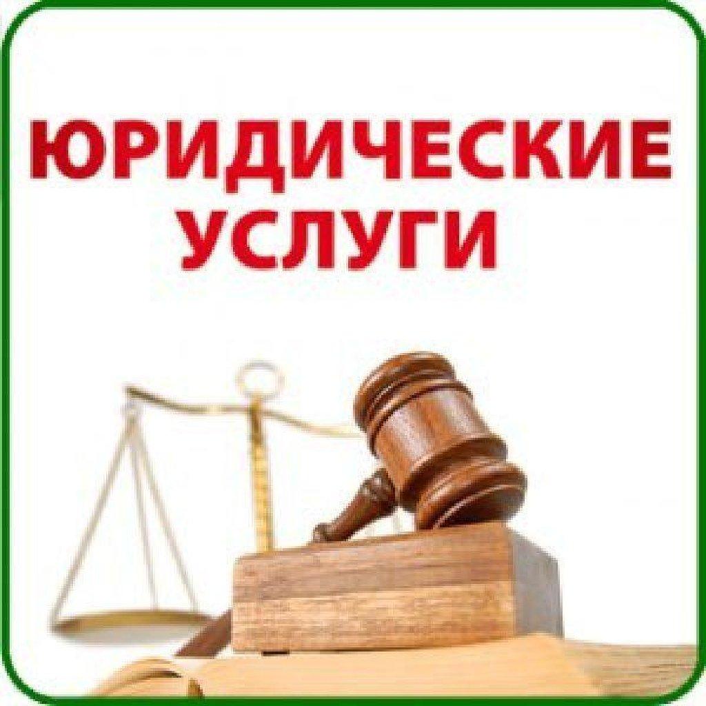 судебные споры юридических лиц