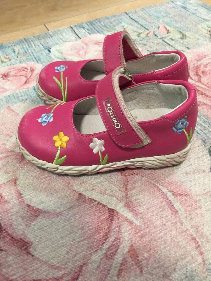Polino cipelice 24 ocuvane kozne,anatomske. Photo 0