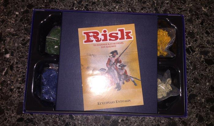 Πωλείται το Επιτραπέζιο Risk έκδοσης. Photo 3