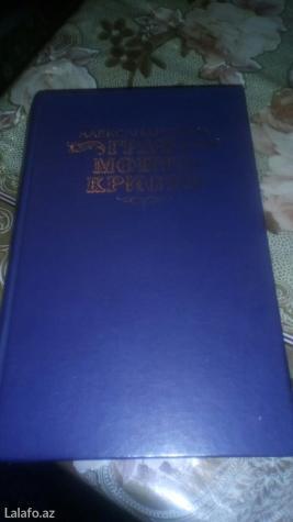 Bakı şəhərində kitablar po 2  manata